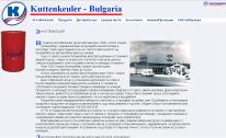 Кутенкойлер - България